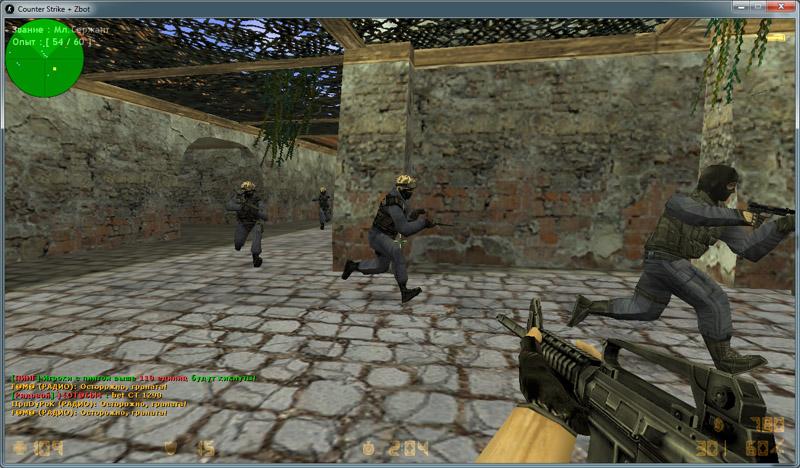 Свежая новость - Скачать Counter-Strike 1.6 Русская версия 2013.